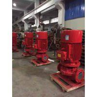 温邦XBD5/70-HY室内消火栓泵自动给水泵消防水泵厂家
