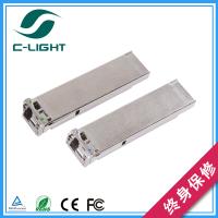 乘光(C-Light) 10G-XFP-BIDI-40KM LC接口 万兆BIDI光模块 XFP模块