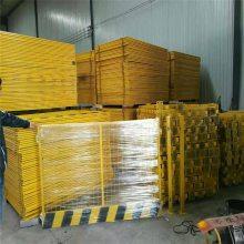 基坑支护网 建筑施工安全网 基坑围栏网厂家