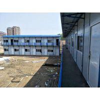 河北唐山厂家供应工地低价活动房祈虹彩钢板