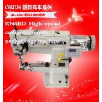上海生产奥玲RN-6BD 电脑高车缝纫机 皮革箱包包缝 进口缝纫设备 高速
