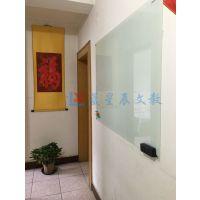 广州支架式玻璃白板M东莞磁性玻璃白板M阳江会议室写字板