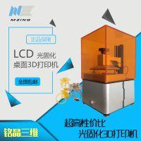 高分辨率2K屏LCD光固化树脂3D打印机,动漫,珠宝首饰,小型高精度物件,桌面3D打印设备