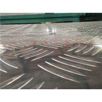 供应现货5.0mm厚五条筋花纹铝板 柳叶型花纹铝板