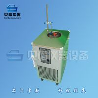 200L大型号低温冷却液循环泵哪家有郑州贝楷仪器玻璃反应釜