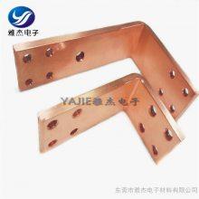 雅杰铜箔软连接 电动电池铜排连接种类