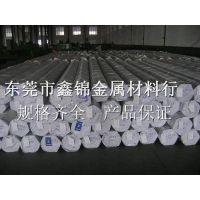 广东铝合金2A70圆棒 抗压力2A70铝棒 铝合金棒批发价格优惠