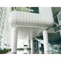 铝单板厂家 木纹热转印铝单板 铝天花幕墙定制