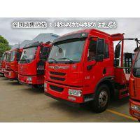 青岛解放龙威拖150挖机的板车 150挖机拖车哪里买价格优惠?