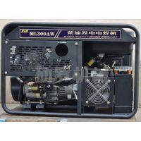 铁路用300A柴油发电电焊机