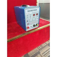 广州冷焊机不锈钢薄板焊机超激光焊机HS-ADS02