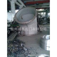 高品质固定锥形阀、锥形阀厂家、优质锥形阀 调流灌溉锥形阀