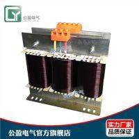 三相隔离变压器 SG-10KVA 380V变220V 公盈供