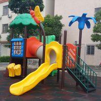中山市游乐场户外儿童滑梯 公园滑梯安装 组合滑梯图片