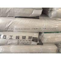 PA66/惠州南亚/6410G5 加纤25 玻纤增强级 连接器用 耐高温 高强度