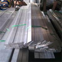 1100纯铝铝排20*30mm精密铝排规格可切割