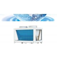 空气能热泵热水、采暖系统