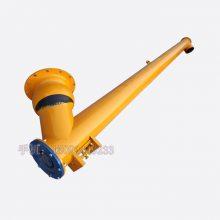 LSY273型螺旋输送机 搅拌站用水泥螺旋输送机 粉料煤灰输送机