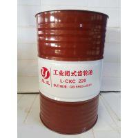 卓亚L-CKC 320工业闭式齿轮油
