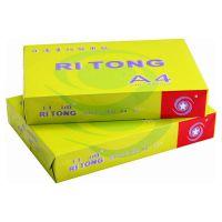 A4复印纸厂家批发 80g 日通品牌 柠檬绿包装 全木浆材质