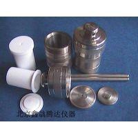 LTG-10ml高压消解罐 鑫骉高压消解罐组成