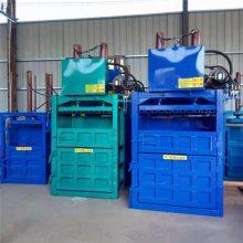 废纸废塑料压块机 启航纸壳压缩机50吨 江苏废料压缩机
