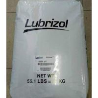 供应美国路博润FDA认证耐水解抗霉菌高弹性TPU:S190A-2,S180A-2,S195A-2