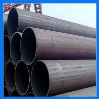 天津供应【宝钢】《1020*25》Q235大口径螺旋钢管 订做非标螺旋管 保质保量