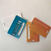 深圳创新佳厂家定制旅行包吊牌卡打孔穿胶绳识别ICODE高频芯片智能卡塑料胶印