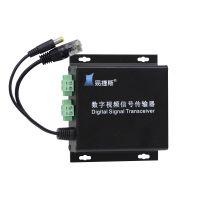 安防监控传输设备 强力推荐 安装方便双绞线等两芯线即可 数字视频信号延长器LTP-3101