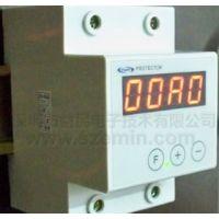 电动机专用开关带限流过流过载短路保护,实时显示电流