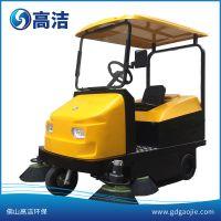 佛山高洁环保厂家直销GJ-SD8电动扫地车