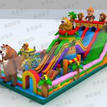 儿童充气城堡,熊出没带攀岩的蹦蹦床厂家直销