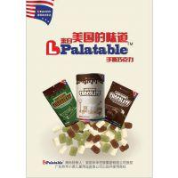 LPalatable品牌黑巧克力,下午茶点甜品