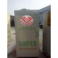潍坊市焊烟除尘净化器/水泥厂除尘废气环保设备
