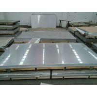郑州304L不锈钢板厂家 出售S30403冷轧板现货