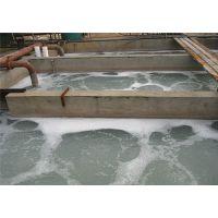 宏旺皮革废水处理设备/宁波污水处理成套设备厂家