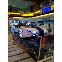 厂家直销新款弯月飘车 游乐设备弯月飞车——郑州智宝乐游乐设备