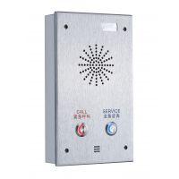 室内无线求助电话机,壁挂式安装,支持GSM无线接入,免提一键拨号电话
