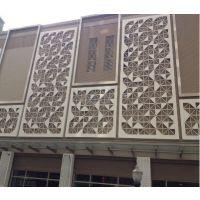 供应高端外墙氟碳喷涂铝单板,厂家直销幕墙价格便宜冲孔铝单板。