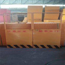 基坑钢管临边护栏 基坑防护栏规范 隔离栏作用