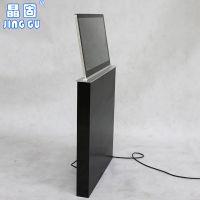 晶固厂家供应JG156-S液晶屏超薄升降器 无纸化会议升降器
