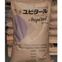 有色金属 耐酸 管道POM 日本三菱工程 A25-03