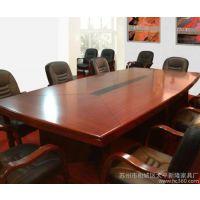 西安哪里有厂家直销的简约实木会议桌,来安卓办公家具,量大有优,欢迎咨询:17791872557郭经理
