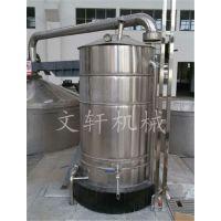 不锈钢冷却器定制厂家 浓香型白酒酿酒设备