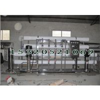 二级反渗透设备系统装置生产厂家价格多少钱一套