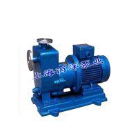 专业厂商供货   不锈钢磁力驱动泵 ZCQ磁力泵 65-50-145