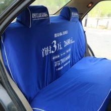出租车广告座套定做 出租车广告座套厂家纯蓝色针织布材质免费发样