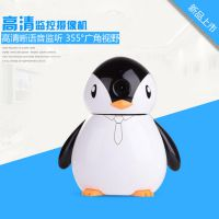 直销海馨QE013小企鹅无线网络高清监控摄像头