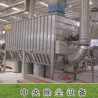 沐旺中央除尘器 大型脱硫 车间粉尘处理环保木工除尘设备